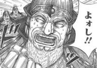 【キングダム】蒙驁将軍の名言や片腕の理由!死亡間際までかっこいい?