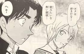 【名探偵コナン】世良真純(せらますみ)の兄との関係は?登場回や声優を紹介!