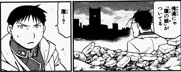 【鋼の錬金術師】リザ・ホークアイ中尉がかわいい!声優や名言を紹介!