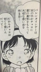 【名探偵コナン】吉田歩美(よしだあゆみ)はかわいいけど嫌い?声優や名言を紹介!