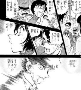 【名探偵コナン】松田陣平は愛され続けている!命日は何年前?声優も紹介!