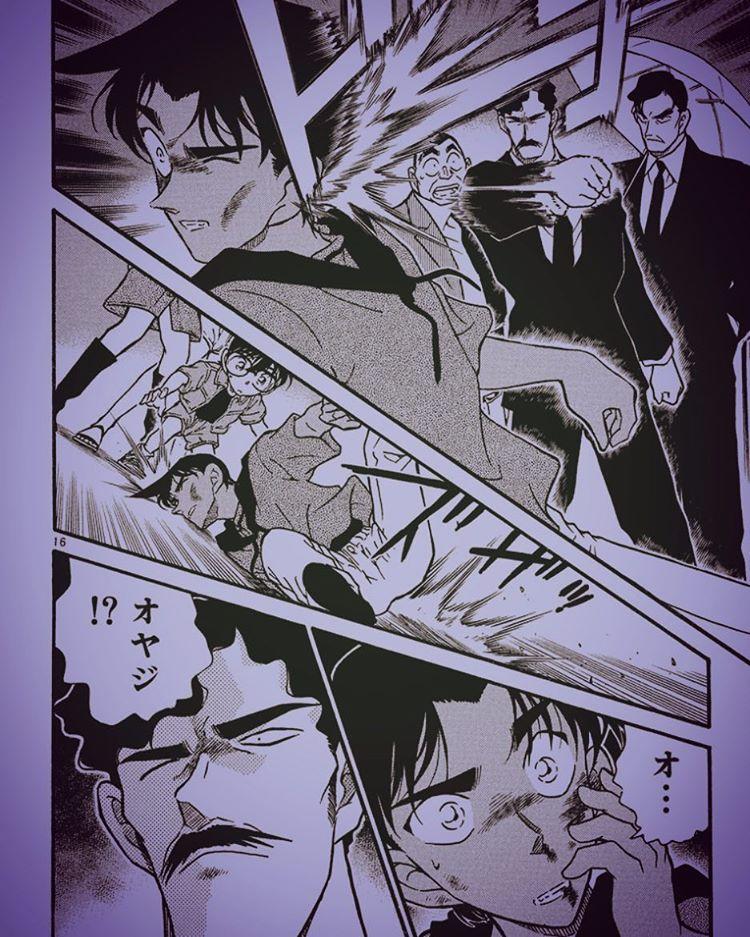 【名探偵コナン】服部平蔵は推理力がすごい?階級や年齢を紹介!
