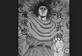 【キングダム】龐煖(ほうけん)は史実でも趙の将軍!声優や名言も紹介!最後は死亡する?