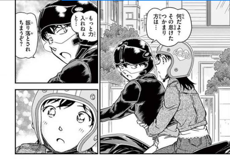 名探偵コナン黒幕は欄ねーちゃん?最終回 ...