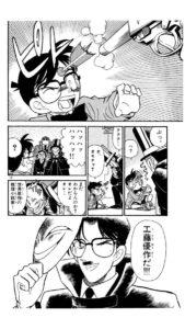 【名探偵コナン】工藤優作は黒幕なの?登場会や年齢、声優を紹介!