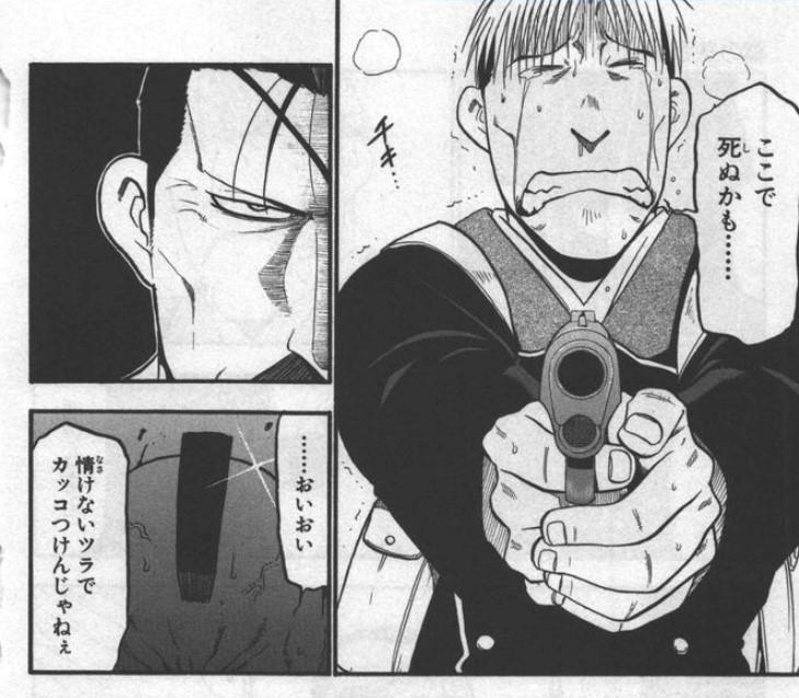 【鋼の錬金術師】ヴァトー・ファルマン准尉は作中屈指の苦労人!名シーンまとめ
