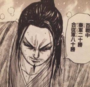 【キングダム】昌平君がイケメン!強さや声優を紹介!呂不韋との関係は?