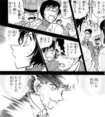 【名探偵コナン】萩原研二(はぎわらけんじ)の享年は?アニメでの声優を紹介!