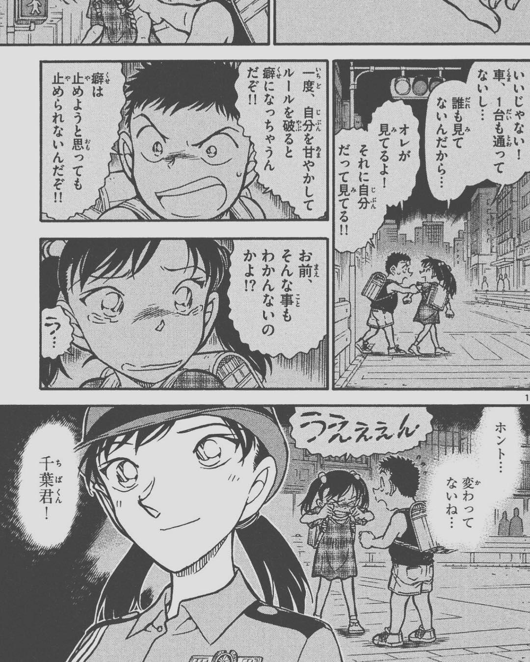 【名探偵コナン】千葉刑事の初恋の三池苗子との進展は?声優や年齢、本名を紹介!