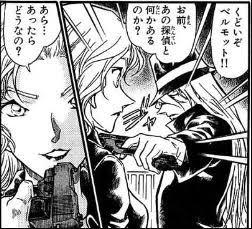 【名探偵コナン】ジン正体とは?シェリーとの関係は?愛車や声優を紹介!