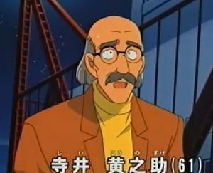 【名探偵コナン】寺井黄之助(じいこうのすけ)は紺青の拳に出てた?声優や年齢を紹介【まじっく快斗】