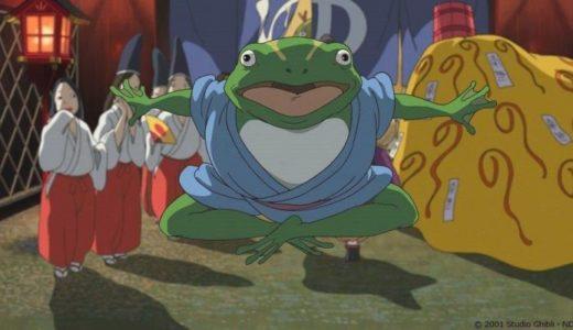 【千と千尋の神隠し】青蛙の正体や性格は?名セリフや名シーンを紹介