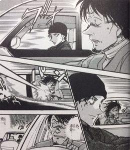 【名探偵コナン】楠田陸道(くすだりくみち)はかわいそうな黒の組織の一員