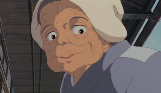 【となりのトトロ】カンタのおばあちゃんってどんな人?名シーン・名台詞のまとめ!