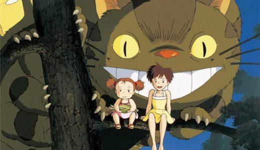 【となりのトトロ】ネコバスの正体と名シーンについて考察!