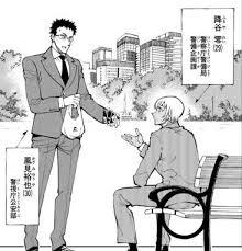 【名探偵コナン】風見裕也がかわいい?結婚はしてる?声優も紹介!