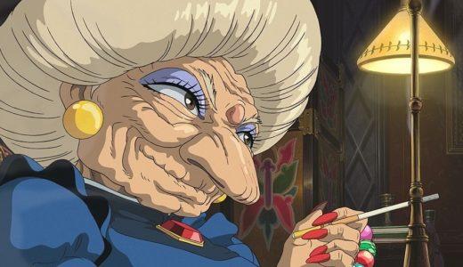 【千と千尋の神隠し】湯婆婆の正体はカラス?声優や名セリフも紹介!