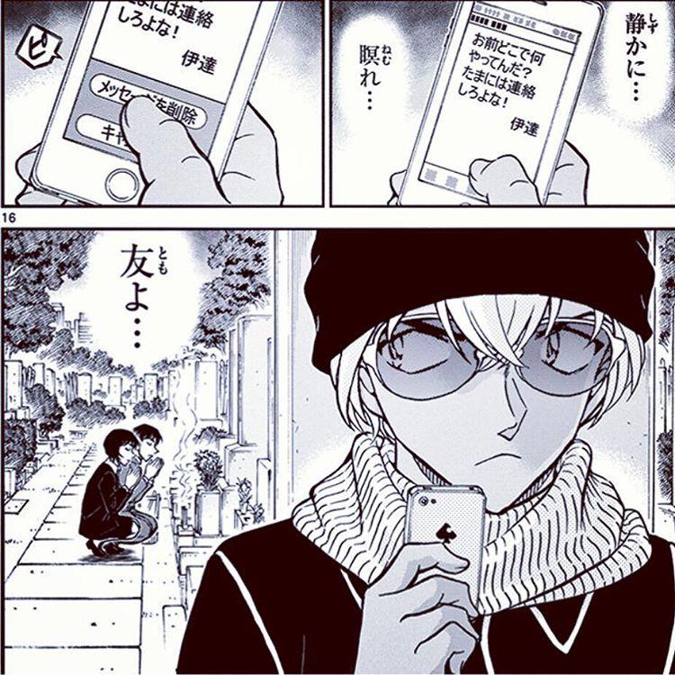 【名探偵コナン】安室透(降谷零)の車のナンバーの秘密とは?声優や年齢も紹介!