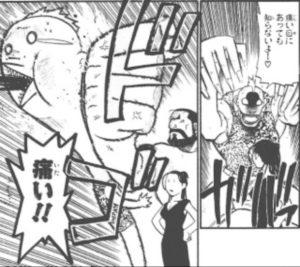 【鋼の錬金術師】シグ・カーティスの名言と名シーンまとめ