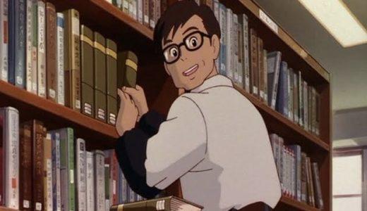 【耳をすませば】雫のお父さん、月島靖也のまとめ!