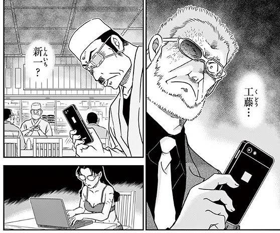 【名探偵コナン】ラムの正体の候補は誰?映画やアニメでの声優が不明なの?