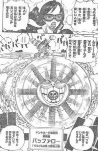 【ワンピース】バッファローは幹部なのに影が薄い!?相棒に食われた悲しい男を探る
