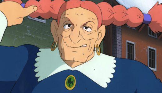 【天空の城ラピュタ】マ=ドーラの性格やモデルは?名セリフや名シーンを紹介