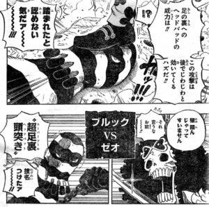 【ワンピース】ゼオは魚人だけど能力を活かせてない?声優や誕生日を紹介!