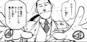 【鋼の錬金術師】ゾルフ・J・キンブリーがかっこいい!名言や声優、最後も紹介!