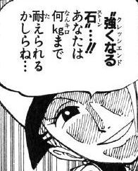 【ワンピース】ミス・バレンタインとはどんな人物?キロキロの実の能力とは?