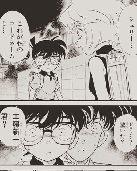 【名探偵コナン】灰原哀はかわいいくて人気!声優や登場回、名言を紹介!