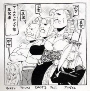 【鋼の錬金術師】キャスリン・エル・アームストロングの名言・名シーン