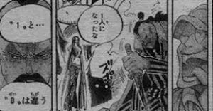 【ワンピース】モモンガ中将がかっこいいし強い!名言や声優を紹介!