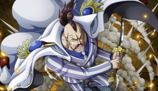 【ワンピース】モモンガ中将は覇気を操る実力派!ルフィを止めたその実力とは