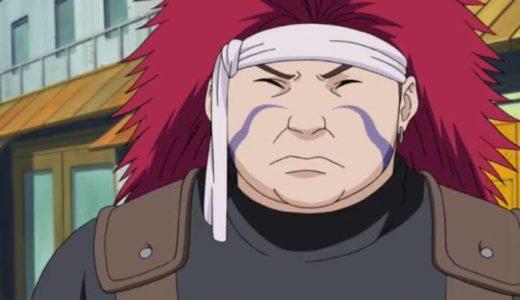 【NARUTO】秋道一族、チョウジの父・チョウザという人物とは!?