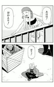 【鋼の錬金術師】ウィンリィ・ロックベルの名言・名シーン