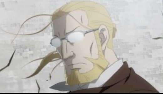 【鋼の錬金術師】ヴァン・ホーエンハイムの名言・名シーン