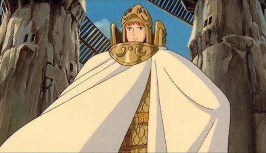 【風の谷のナウシカ】クシャナ殿下がかわいい!声優や名セリフ、年齢も紹介!