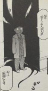 【鋼の錬金術師】セリム・ブラッドレイ(プライド)の名言・名シーン