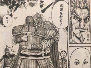 【キングダム】廉頗(れんぱ)将軍は部下の四天王が優秀!最後は亡命する?