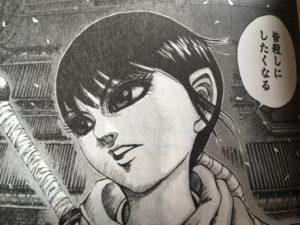 【キングダム】羌瘣(キョウカイ)は可愛いけど敵討ちに生きる!強さや声優を紹介!