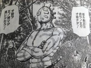 【キングダム】バジオウのお面を外した顔はイケメン?強さや名言を紹介!