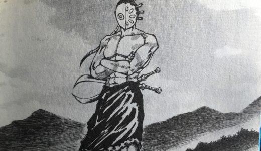 【キングダム】バジオウの並外れた戦闘力を紹介、素顔は美男子なのか?
