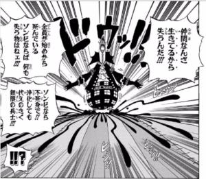 【ワンピース】ゲッコー・モリアはいいやつ?懸賞金や声優、悪魔の実を紹介!
