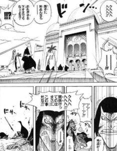 【ワンピース】ツメゲリ部隊は無能で無駄死にした?強さや名言を紹介!