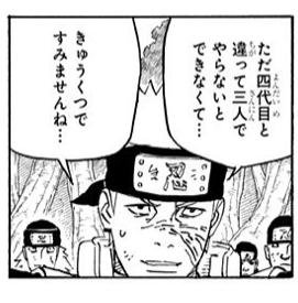 【NARUTO】並足ライドウが黒刀使い?人物像から戦闘スタイルまで解説!