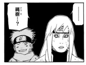 【NARUTO】加藤ダンは愛に生きる忍!その来歴や性格を徹底的に解説!