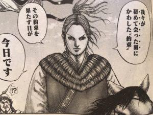 【キングダム】李牧は趙国の大将軍!史実には存在する?名言や年齢も紹介!