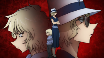 【名探偵コナン】領域外の妹の正体!メアリー・世良とはどんな人物?登場回や判明していることは?