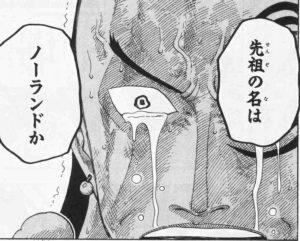 【ワンピース】ワイパーはかっこいいし強い!名言や異名を紹介!